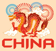 Tourist Sticker Beijing. Chinese Decorative Dragon And Fireworks. Vector Graphics