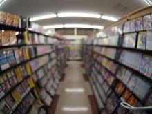Video Rental Store Shelf Bokeh