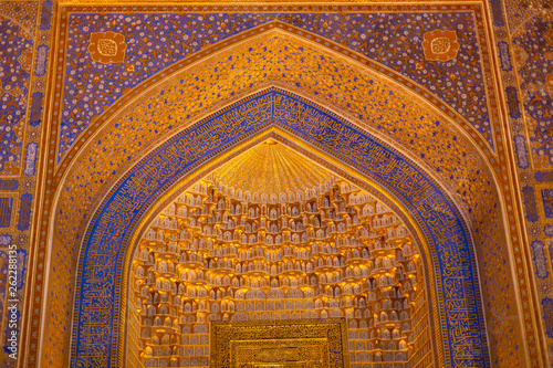 Fototapeta  Internal view of Al-Aqsa Mosque, Jerusalem
