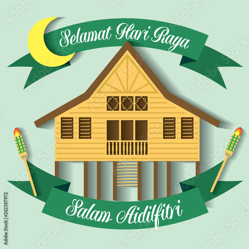Cuadros en Lienzo Hari Raya Aidilfitri is an important religious holiday celebrated by Muslims worldwide that marks the end of Ramadan, also known as Eid al-Fitr