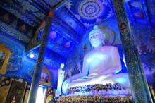 "Buddhist Temple "" Wat Rong Sua Ten "" Chiang Rai, Thailand"