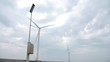 Wind turbines in a remote place