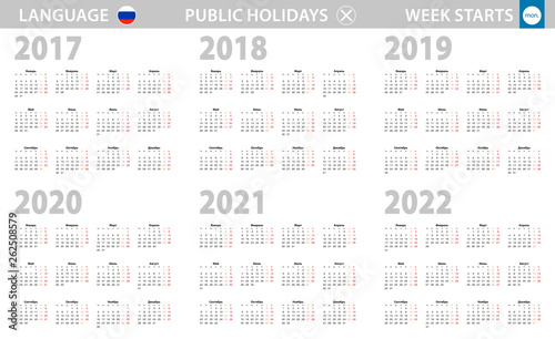Calendar In Russian Language For Year 2017 2018 2019 2020 2021 2022 Week Starts From Monday Stock Vector Adobe Stock