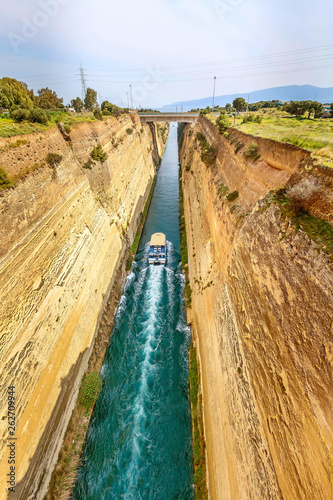 Ship passing through Corinth Canal in Greece Canvas-taulu