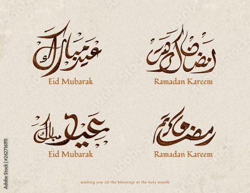 Ramadan Kareem And Eid Mubarak Font Stock Vector Adobe Stock