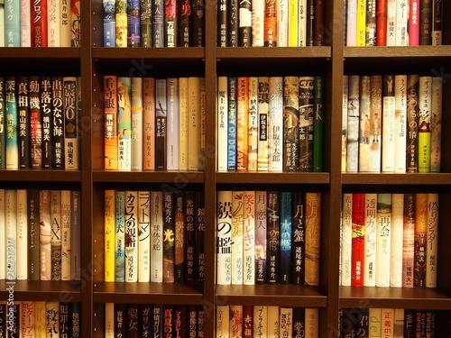 Valokuva  小説の本棚2