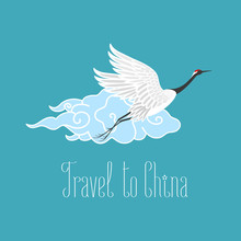 Chinese Crane Vector Illustration. Travel To China Concept Design Element