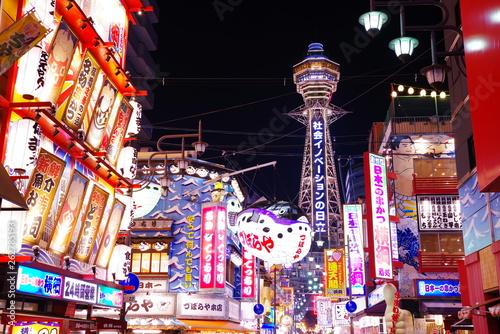 大阪、通天閣と新世界の風景 Tableau sur Toile