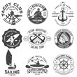 Set of sailing camp, canoe and kayak club badges. Vector. Concept for shirt, print, stamp or tee. Vintage typography design with mountain, river, kayaker silhouette. Extreme water sport.