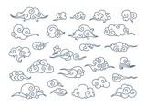 Asian clouds. Chinese oriental ornament japan autumn doodle korean sky decoration traditional vector retro graphic elements art cartoon illustration