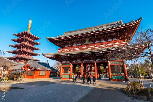 Photo Morning view around Asakusa Sensoji Temple in Asakusa Tokyo