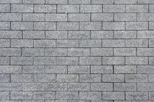 View On A Gray Stone Brickwork As Texture, Background