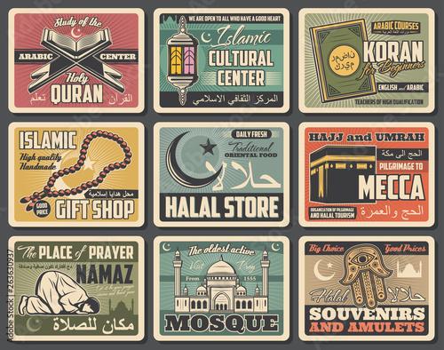 Obraz na płótnie Muslim religion mosque, Islam moon, lantern, quran