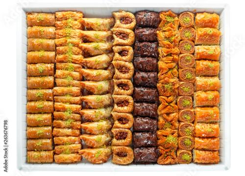 Turkish Dessert Baklava Canvas Print