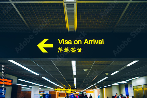 visa on arrival Wallpaper Mural