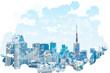 canvas print picture - 東京の都市風景 Tokyo city skyline , Japan.