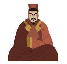 Sun Tzu Chinese Great Philosop...