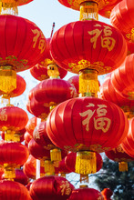 Red Lanterns With Chinese Char...
