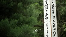 May Peace Prevail On Earth Ver...