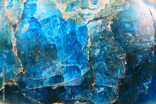 apatite mineral texture - 263900963