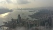 4k footage - Aerial view of Hong Kong City from Lei Yu Mun.