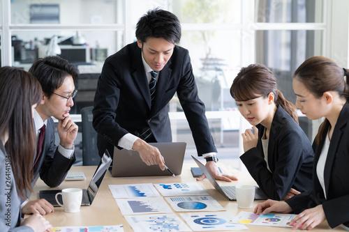 Fotomural ビジネス 会議