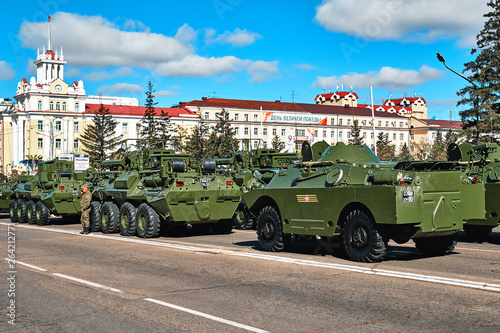 Fototapeta parade of victory russia Ulan-Ude May 9, 2018, the second world war