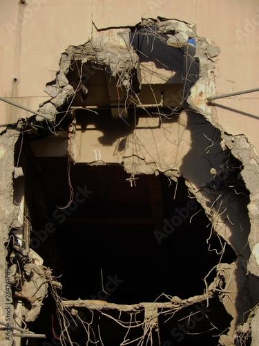 Foto 破壊された建物