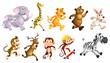 Set of wild animals running