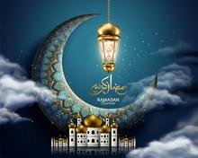 Eid Mubarak With Giant Crescent