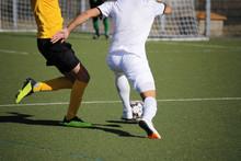 Fußballspieler Nahaufnahme