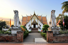Wat Phumin Is A Unique Thai Traditional Temple And Famous Tourist Attraction Of Nan Province ,Thailand