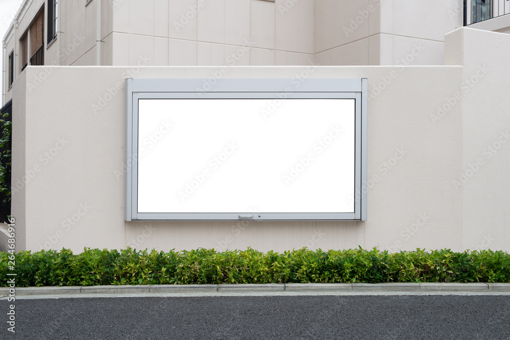 Fototapety, obrazy: Large blank billboard on a street wall, banners with room to add your own text