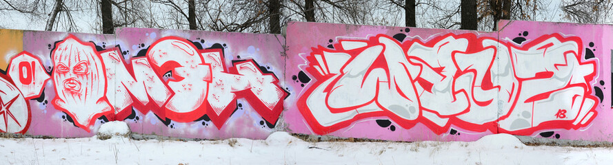 Fragment of colored street art graffiti paintings with contours and shading c...