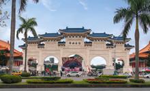 Taiwan February 28 2019. National Chiang Kai-shek Memorial Hall, This Is A Popular Travel Destination Among Tourists Visiting Taiwan .