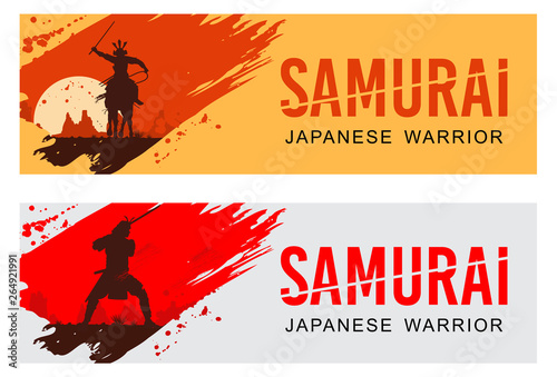 Silhouette of Japanese samurai warrior with sword and riding horse, Vector Canvas Print