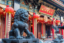Chinese Lion Statue In Wong Ta...