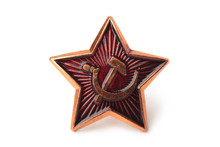 Soviet Badge With Sickle And Hammer