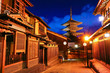 canvas print picture - View of the Hokan-ji Temple at night in autumn in Kyoto, Japan.