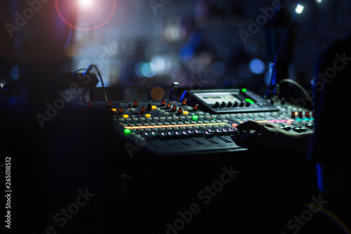 DJ console at a party in the club, the work of a sound engineer - 265018512