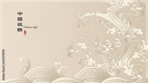 Obrazy smoki elegant-retro-chinese-style-background-template-dragon-and-ocean-wave-spiral-cloud