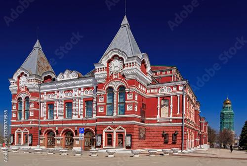 Russia, Samara, drama theatre. Canvas-taulu