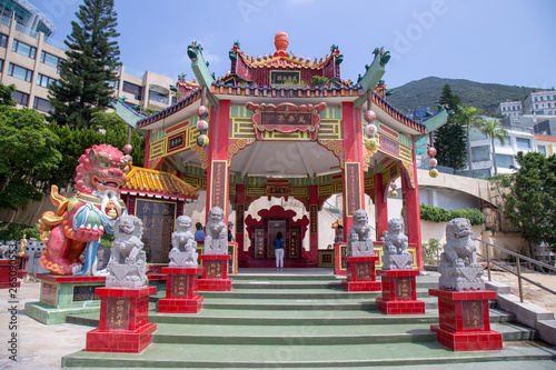 Tin Hau Temple or Kwun Yam Shrine is a Taoist shrine located in Repulse Bay in H Canvas Print