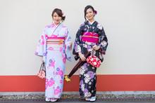 Japanese Women With Kimono Wal...