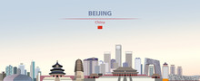 Vector Illustration Of Beijing...