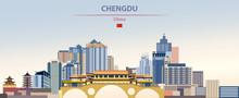 Vector Illustration Of Chengdu City Skyline On Colorful Gradient Beautiful Daytime Background
