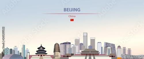 Photo Vector illustration of Beijing city skyline on colorful gradient beautiful dayti