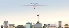 Vector Illustration Of Kyoto C...