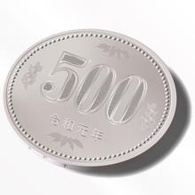 金 コイン 500円 アイコン
