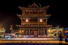 Datong's Drum Tower At Night; Datong, China
